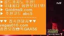 엠카지노♍카지노동영상 【 공식인증   GoldMs9.com   가입코드 ABC5  】 ✅안전보장메이저 ,✅검증인증완료 ■ 가입*총판문의 GAA56 ■사설카지노에서돈따기 ㎍ 바카라 ㎍ 카지노 게임종류 ㎍ 무료슬롯게임♍엠카지노