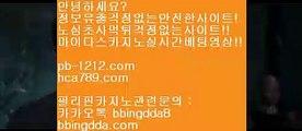 바카라밤문화♤♠♠온라인마이다스§필리핀온라인§pb-1212.com§pb-1212.com§pb-1212.com§pb-1212.com§pb-1212.com§pb-1212.com§pb-1212.com§추억의바카라§♤♠♠바카라밤문화