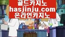 카지노박사      온라인카지노 - 【 jasjinju.blogspot.com 】 온라인카지노 -% 실시간카지노 -% 라이브카지노 -% 실제카지노 -% 카지노검증 -% 카지노사이트추천 -% 마이다스카지노 -% 오리엔탈카지노 -% 솔레이어카지노        카지노박사