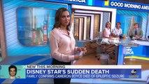 Cameron Boyce's cause of death confirmed l GMA