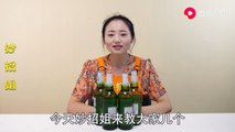 【a piece of paper to open the beer cover】教你如何用一张纸开啤酒,比开瓶器还快,学会了可以撩妹哦