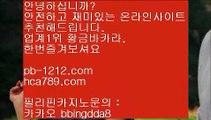 추천골드카지노♥♥♥오카다마스터/뉴월드호텔카지노/pb-1212.com//바카라계산기/온라인추천/추천사이트/정식허가사이트/라이센스사이트/친절상담바카라/골드사이트/아시아넘버원/♥♥♥추천골드카지노