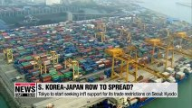 Tokyo to officially start garnering support from int'l community on its trade restrictions on Seoul: Kyodo