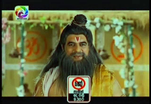 Maharaja Kansa Teledrama - 351 - 07th August 2019 Thumbnail