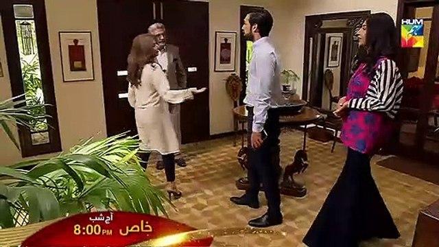 Khaas - Upcoming Episode #16 - Promo - HUM TV - Drama
