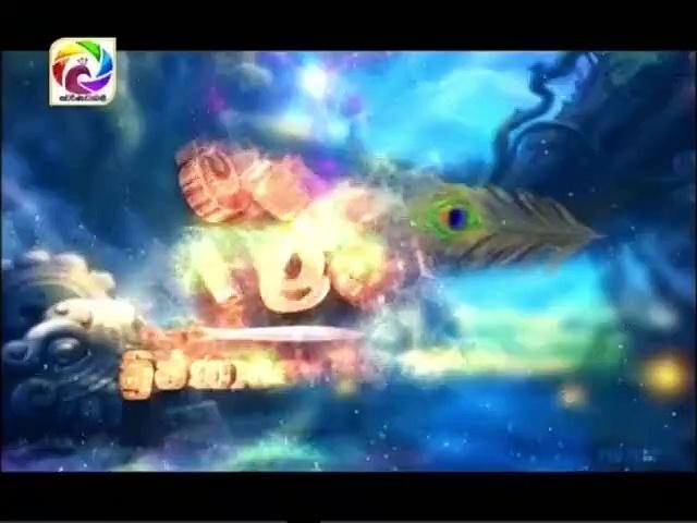 Maharja Kansa (353) -07-08-2019 Thumbnail