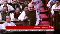 Voting on Statutory Resolutions moved by Amit Shah on revoking Article 370 in J&K