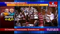 పక్కా ప్లానింగ్.... ఊహకందని వ్యూహం  No Article 370 for Jammu and kashmir  hmtv