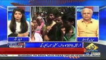 Capital Live With Aniqa – 7th Aug 2019