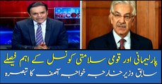 Ex-Foreign Minister Khawaja Asif's opinion on NSC's important decisions