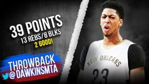 Anthony Davis Full Highlights 2015.03.04 vs Pistons - 39 Pts, 13 Rebs, 8 Blks, 2 GOOD- - FreeDawkins