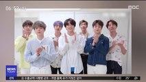 """[투데이 연예톡톡] BTS 새 영화 예매율 1위…""""흥행 청신호"""""""