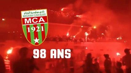 Le Mouloudia club d'Alger célèbre sa 98ème année