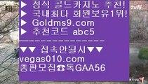 카지노믹스 ㎬ 카지노실시간라이브 【 공식인증   GoldMs9.com   가입코드 ABC5  】 ✅안전보장메이저 ,✅검증인증완료 ■ 가입*총판문의 GAA56 ■필리핀COD카지노 ⅛ 룰렛돌리기 ⅛ 카지노1위 ⅛ 식보 ㎬ 카지노믹스