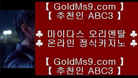 midas hotel and casino⇆온라인카지노-(^※【 goldms9.com 】※^)- 실시간바카라 온라인카지노ぼ인터넷카지노ぷ카지노사이트づ온라인바카라♣추천인 abc5♣ ⇆midas hotel and casino