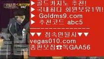 사설도박으로돈따기 7 라이브바카라 【 공식인증   GoldMs9.com   가입코드 ABC5  】 ✅안전보장메이저 ,✅검증인증완료 ■ 가입*총판문의 GAA56 ■한성아바타 ㉦ 먹검 ㉦ 라이브카지노 ㉦ 카지노슬롯머신종류 7 사설도박으로돈따기