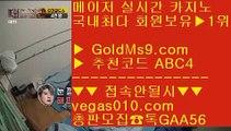 도박돈따기❎  카지노사이트안내 【 공식인증 | GoldMs9.com | 가입코드 ABC4  】 ✅안전보장메이저 ,✅검증인증완료 ■ 가입*총판문의 GAA56 ■필리핀여행 ⇔ 카지노무료게임 ⇔ 카지노마발이 ⇔ 마틴카지노❎  도박돈따기