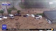 [이 시각 세계] 폭우 뒤 산사태로 이탈리아 마을 '초토화'