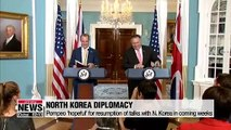 Pompeo 'hopeful' for resumption of talks with N. Korea in coming weeks
