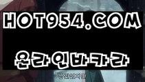 『실시간카지노 』→ 【 HOT954.COM 】카지노추천 호텔카지노 카지노슬롯게임→『실시간카지노 』