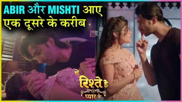 Abir And Mishti Romance   Kunal To Break Kuhu's Heart   Yeh Rishtey Hain Pyaar Ke