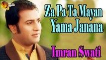 Za Pa Ta Mayan Yama Janana -  Imran Swati -  Ya Qurban Show