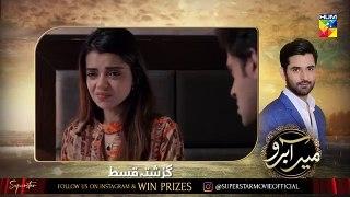 Meer Abru Episode #29 HUM TV Drama 18 July 2019 Watch online