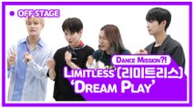 [Pops in Seoul] Dream Play ! LIMITLESS(리미트리스)'s Off-Stage Dance