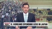 S. Korean credit card spending in Japan drops in 2nd half of July
