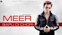 Bapu Di Chori | Meer | New Punjabi Song 2019 | Japas Music
