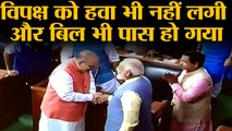The reason why Amit Shah chose Rajya Sabha over Lok Sabha for presenting the resolution on 370