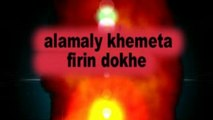 alamaly Khèmèta Firin Dökhoe 15 - 16 version soussou