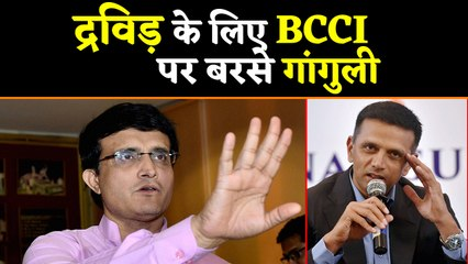Sourav Ganguly Resource | Learn About, Share and Discuss