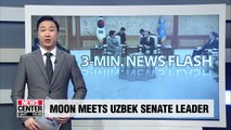Pres. Moon meets first female chairperson of Uzbek Senate