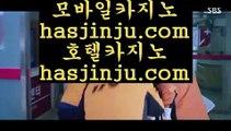 실제카지노  は ✅pc카지노 / / hasjinju.com / / pc카지노 // 실제카지노 ✅ は  실제카지노