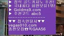 필리핀솔레어카지노 む 카지노여행 【 공식인증 | GoldMs9.com | 가입코드 ABC5  】 ✅안전보장메이저 ,✅검증인증완료 ■ 가입*총판문의 GAA56 ■마닐라카지노  ▶ 딜러 ▶ 놀이터추천 ▶ 카지노소개 む 필리핀솔레어카지노