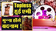 E Buzz: Amy Jackson's bold look, Salman Khan's to play Munna in Dabangg 3 ; Top 5 news   FilmiBeat