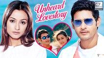 Special Love Story Of Mahesh Babu & Namrata Shirodkar