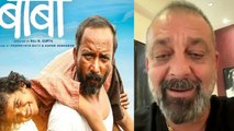 Sanjay Dutt thanks to fan for his Marathi film Baba's positive reviews; Watch video   FilmiBeat