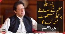 Pakistan will not compromise on Kashmir, PM Imran Khan