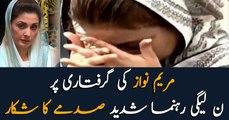 PMLN leader in tears following Maryam's arrest by NAB