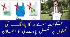 Sindh government announces ban on plastic bags