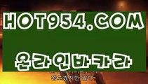『씨오디 』《외국인카지노》 【 HOT954.COM 】한국카지노 필리핀모바일카지노 카지노마발이《외국인카지노》『씨오디 』
