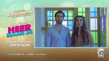 Mera Rab Waris  Full Episode 30   8th August 2019  Har Pal Geo Drama