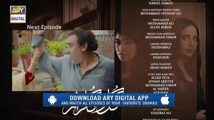 Gul-o-Gulzar Episode 10 - Teaser - ARY Digital Drama - YouTube