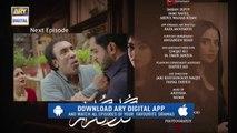 Gul-o-Gulzar Epi 10 - Teaser - ARY Digital Drama