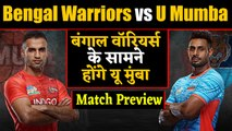 Pro Kabaddi League 2019: Match 32: Bengal Warriors Vs U Mumba | Match Preview  | वनइंडिया हिंदी