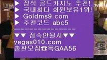 금성카지노 ㎣ taisai game 【 공식인증 | GoldMs9.com | 가입코드 ABC5  】 ✅안전보장메이저 ,✅검증인증완료 ■ 가입*총판문의 GAA56 ■taisai game ㉩ 마이다스호텔카지노 ㉩ 세계1위카지노 ㉩ 아시아카지노 ㎣ 금성카지노