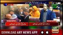 11th Hour | Ashfaq ishaq Satti | ARYNews | 8 August 2019