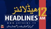 ARY News Headlines  PM Imran Khan to chair important cabinet session tomorrow  12 AM  9th August 2019